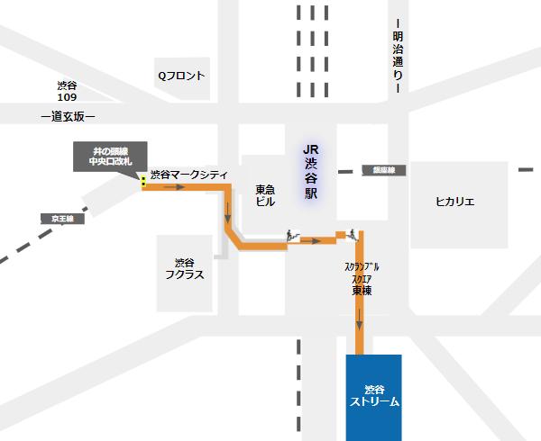 渋谷ストリームへの行き方(京王線中央口改札からの経路)