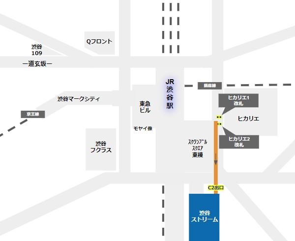 渋谷ストリームへの行き方(東急線ヒカリエ改札からの経路)