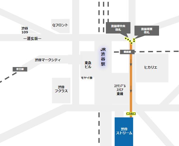 渋谷ストリームへの行き方(東急線宮益坂改札からの経路)