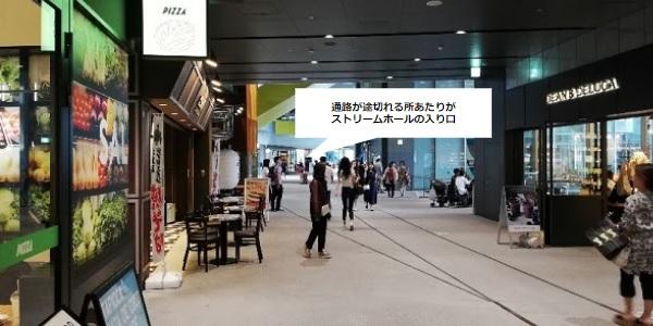 渋谷ストリームホール前
