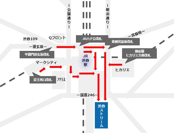 渋谷ストリームホールへの行き方経路