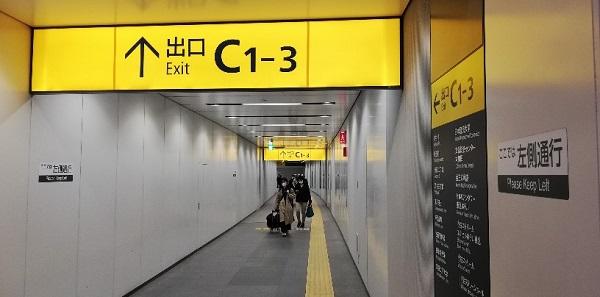 渋谷駅地下通路(C1~C3出口)