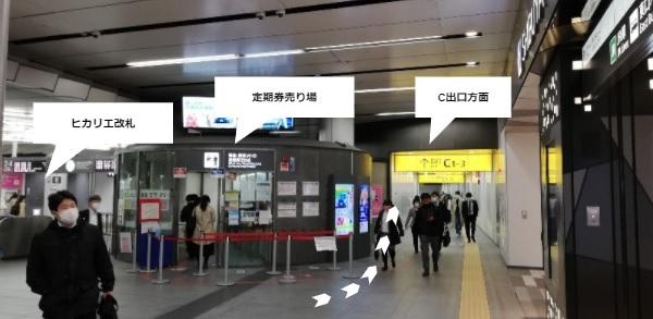 渋谷駅東横線ヒカリエ改札前