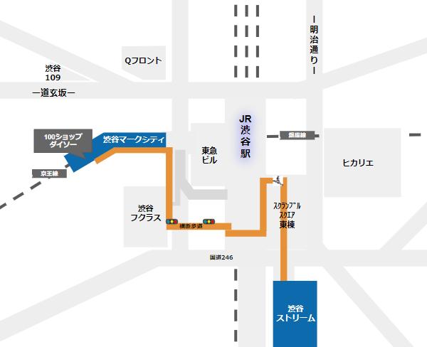 渋谷ストリーム、マークシティマップ