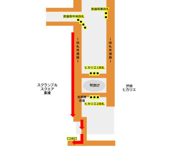渋谷駅東急地下通路(C2へ向かう)