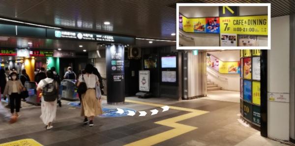 半蔵門線渋谷駅ハチ公改札前