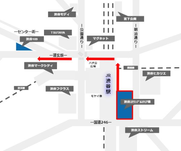 渋谷スクランブルスクエアから109の経路