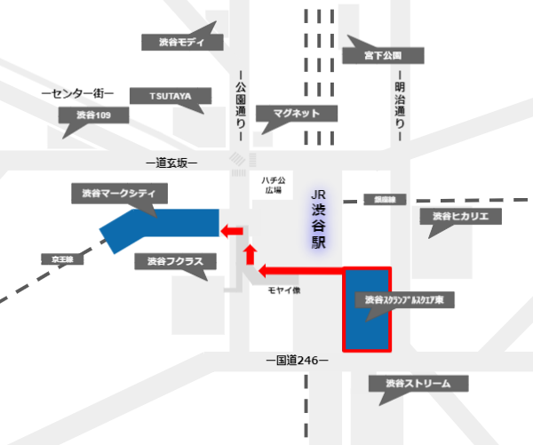 渋谷スクランブルスクエアからマークシティへの経路