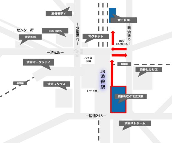 渋谷スクランブルスクエアから宮下公園への経路