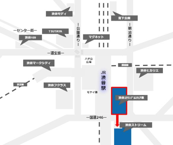 渋谷スクランブルスクエアからストリームへの経路