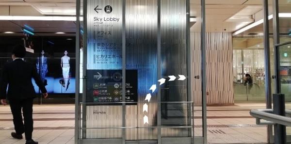 渋谷ヒカリエの館内