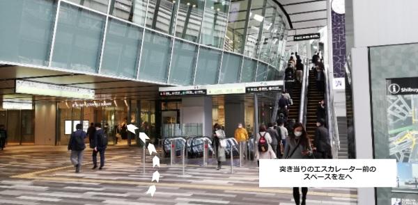 渋谷スクランブルスクエアのエスカレーター前
