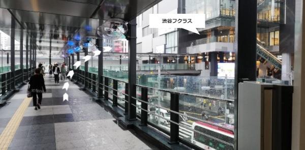 渋谷フクラス通路