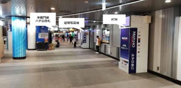 半蔵門線渋谷駅ハチ公改札前の証明写真機