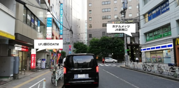 JR渋谷駅新南口前のUFJ銀行ATM