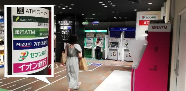 京王井の頭線渋谷駅、中央口改札前のATMステーション
