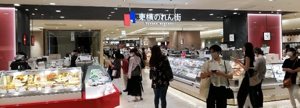 渋谷デパ地下ー東横のれん街