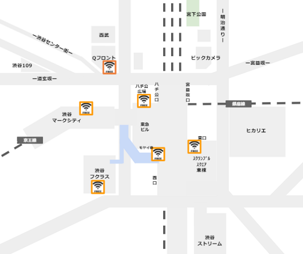 渋谷駅無料wifiの場所
