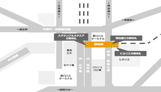 銀座線渋谷駅の構内情報マップ