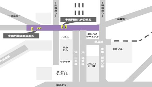 半蔵門線・田園都市線渋谷駅の構内情報マップ