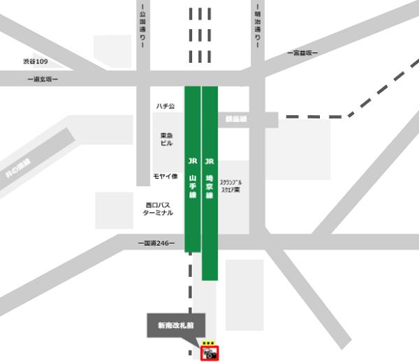 JR渋谷駅「新南改札」前の証明写真機の場所