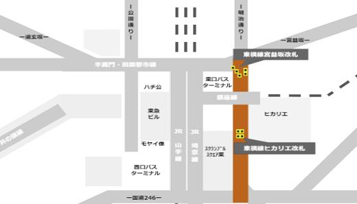 東急東横・副都心線渋谷駅の構内情報マップ