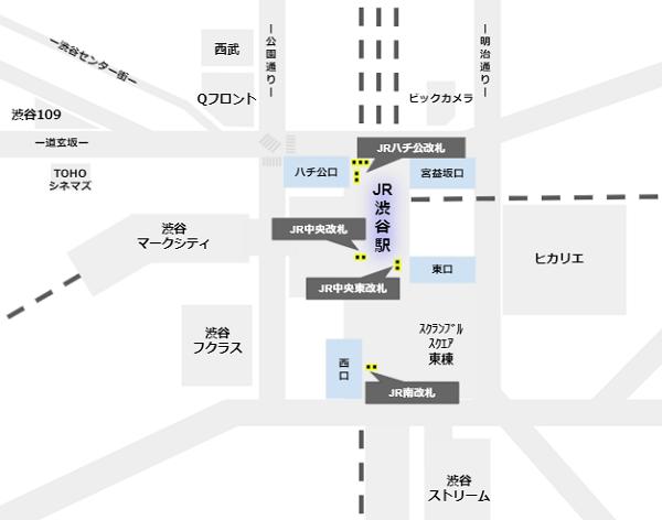 渋谷駅地上4出口と改札マップ
