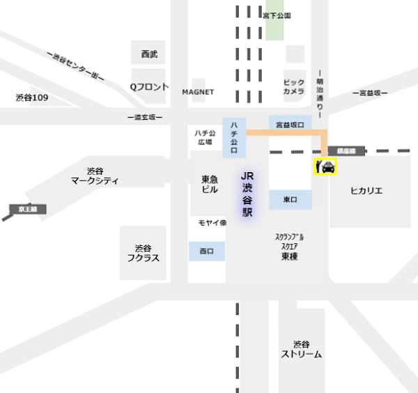 渋谷駅東口タクシー乗場の場所