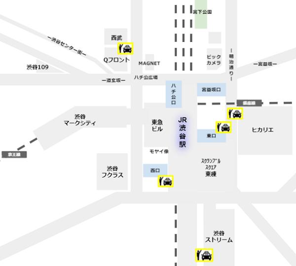 渋谷駅タクシー乗場一覧マップ