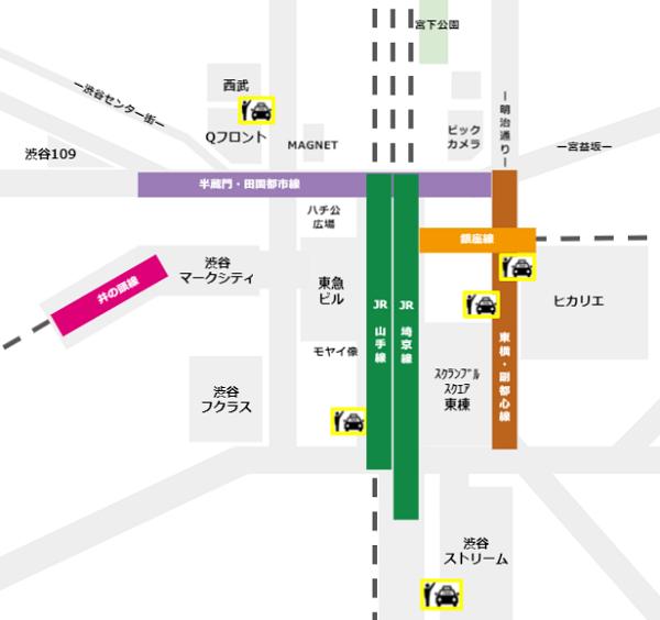 渋谷駅タクシー乗場一覧(路線の場所との位置関係)