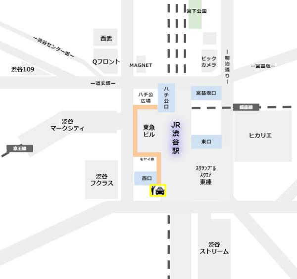 渋谷駅タクシー乗り場(西口)