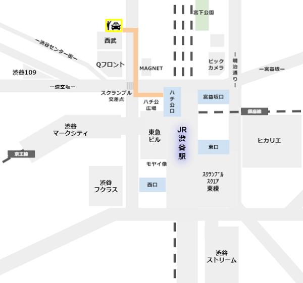 渋谷駅西武A館前のタクシー乗り場の場所