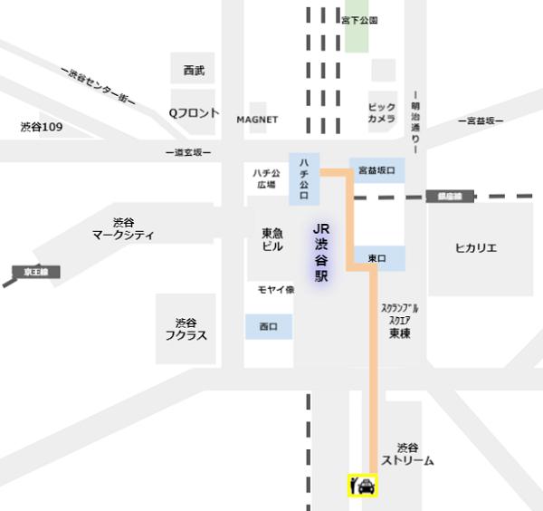 渋谷駅のタクシー乗り場(渋谷ストリーム前)