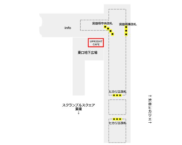 渋谷駅東口地下広場のアップライトCAFEの場所