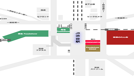 渋谷地下街への行き方