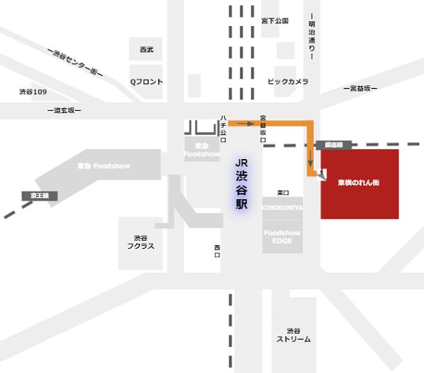 渋谷ヒカリエの東横のれん街への行き方経路