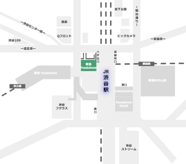 渋谷東急フードショーデリゾーンへの行き方経路